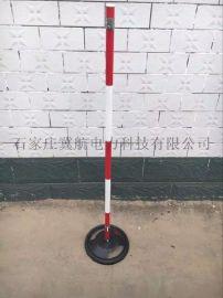 西安不鏽鋼安全支架 墩式立杆安全支架 安全網支架批發 冀航電力