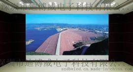 哈尔滨传媒显示屏  全彩大屏幕