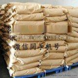 三聚甘油單硬脂酸酯原料國家標準