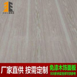 進口浮雕水曲柳木飾面板材,免漆木板材,木紋裝飾面