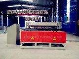 隧道全自动钢筋排焊机厂家