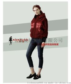 新款时尚潮流太平鸟秋冬女装品牌上市大量