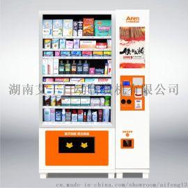 艾豐自動售藥機,醫藥,藥品自動售貨機