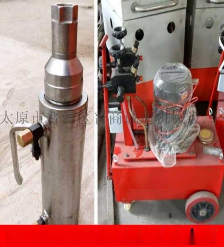 重庆穿心式千斤顶80型真空泵图片