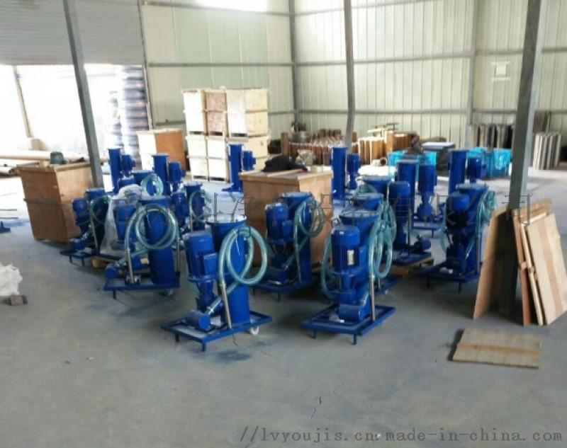 v设备滤油机luc-40x10精细滤设备飞利浦ct图片油车图片