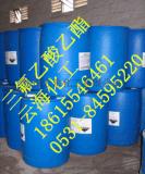 三氟乙酸乙酯價格-供應三氟乙酸乙酯廠家代理新報價