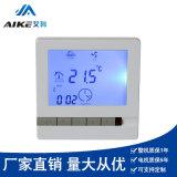 艾科中央空调温控器,液晶面板风机盘管开关控制器