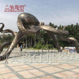 大型玻璃钢景观雕塑 广州八爪鱼雕塑