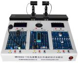 MXY8000-7光电报警及红外遥控实验仪