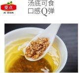 低生糖 韃靼 蕎麥B茶