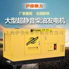75KW静音型柴油发电机组