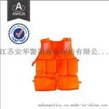 救生衣 JSY-AH,救生衣生产厂家,充气救生衣