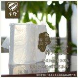 用来做手工皂的透明皂基成分 卓野品牌高标准