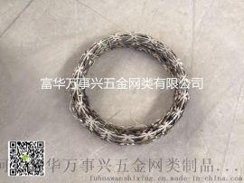 熱鍍鋅監獄圍牆滾籠刺繩 防攀爬用網