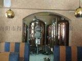 自酿啤酒屋