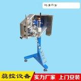 【东莞骉控】全自动流水线贴标头(防尘) 生产线平面贴标机