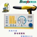 博士达粉体喷枪BSD-5016