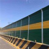 云南金属板折角弧形高速公路声屏障厂家