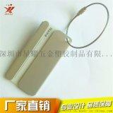 铝合金创意行李牌飞机吊牌 方形金属托运牌 礼品定制
