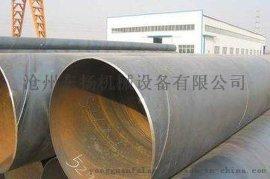 滄州鹽山螺旋鋼管生產制造廠家