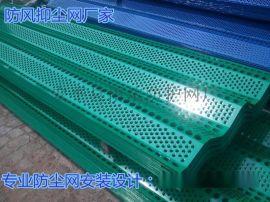 雨濃專業生產防風抑塵網 柔性防護網 金屬板網