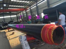衡水化工管道鋼套鋼保溫管Q235材質|鑫涌牌聚氨酯發泡保溫管630*12