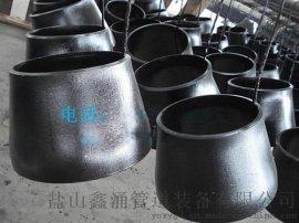 滄州鑫涌牌異徑管變徑大小頭219*159*8