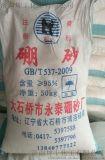 山东国标硼砂厂家,95含量硼砂