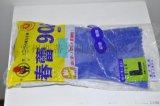 磨防化塑胶手套耐油耐酸碱带衬里工业10付包邮热卖爆款