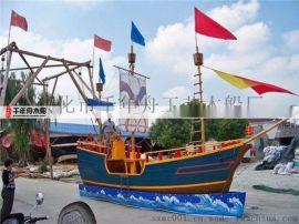 遊樂園船型水屋 景觀船海盜木船定做