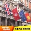 外贸出口旗帜 公司标志宣传彩旗刀旗注水旗 定制LOGO 旗帜定做