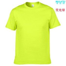 西安短袖T桖纯棉圆领广告衫工作服班服定制