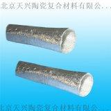 天兴 单面覆铝箔玻璃纤维套管