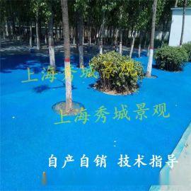 奉化建造生态城市不积水渗水路面/彩色透水混凝土胶结料定做设计厂家专业施工队伍技术指导报价