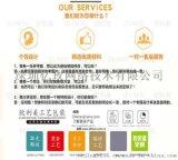 咖啡厅木制纸巾盒/专业礼品盒厂家/上海微点家居用品