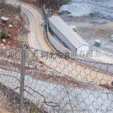铜仁矿山路边安装边坡环形网