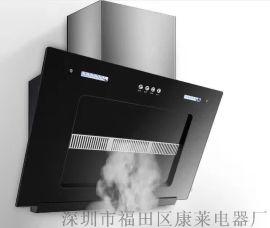 侧吸式抽油烟机 厨房电器大吸力吸油烟机评点会销礼品