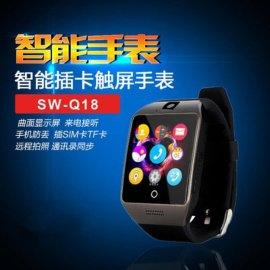 藍牙智慧手表Q18速賣通亞馬遜爆款iOS安卓雙系統可插卡