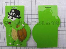 PVC软胶行李牌 滴胶PVC乌龟登机牌行李标识牌
