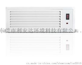 中央空調空氣淨化器除pm2.5