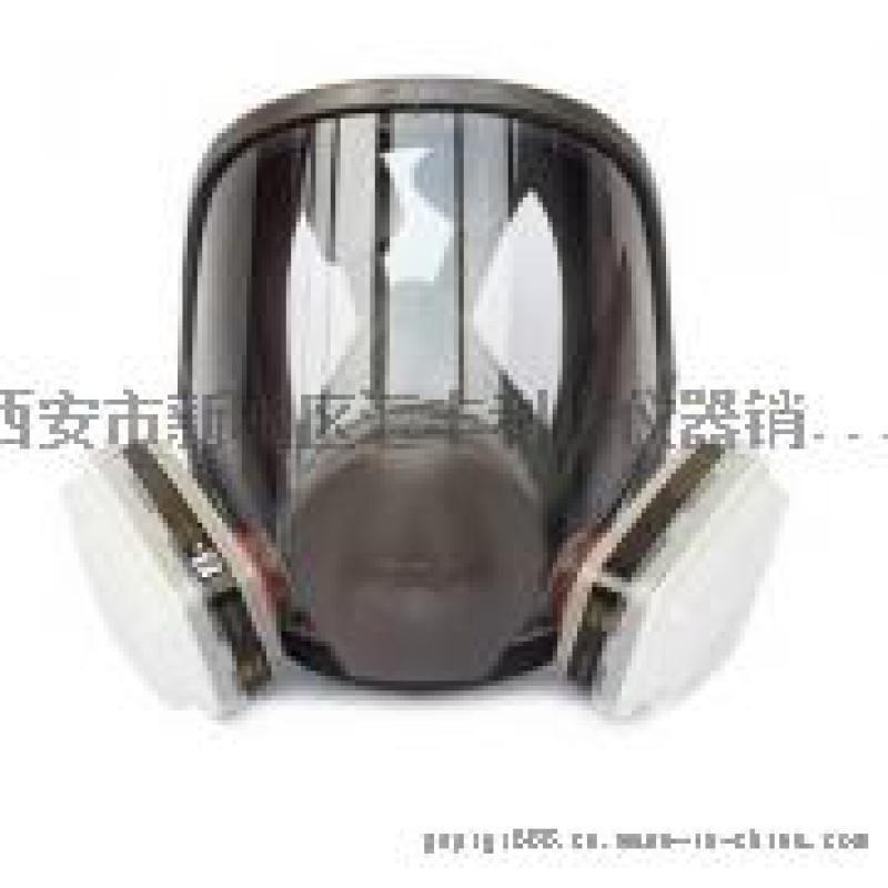 西安3M6800防毒全面具13659259282