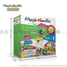 魔法玉米5824混色400粒DIY兒童益智玩具