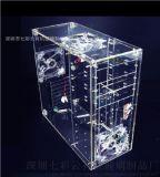 七彩雲有機玻璃透明電腦主機箱定制