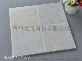 地中海藍色格子釉面磚浴室耐磨防滑小地磚