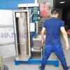 新型再生塑料甩干机面世 再生塑料行业福音