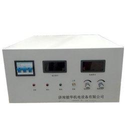 DC1000V2000V3000V5000V高压电容恒流恒压充电电源