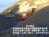 批发煤炭出售陕西面煤块煤批发零售榆林神木13籽煤三八中块煤