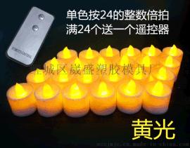 LED蜡烛 发光塑料蜡烛 酒吧蜡烛 祭司用品 遥控蜡烛