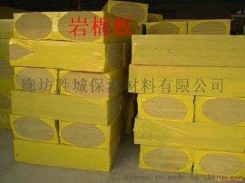 陕西华县岩棉防火隔离带烘道烘房专用岩棉板