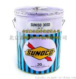Suniso太阳冷冻油3GSD压缩机冷冻机油20L